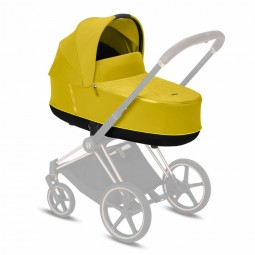 Cybex Priam Koppa, Mustard Yellow Cybex - 1