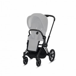 Cybex Priam Runko, Kromi Black - Chrome Cybex - 1